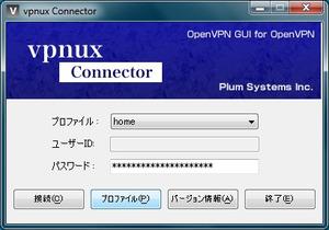 Vpnux1