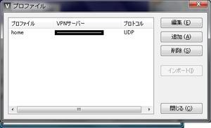 Vpnux2